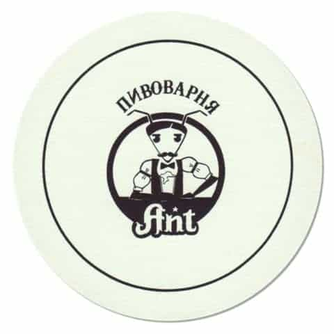 Ant Brewery Beer Mat