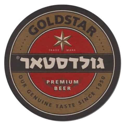 Goldstar Beer Mat