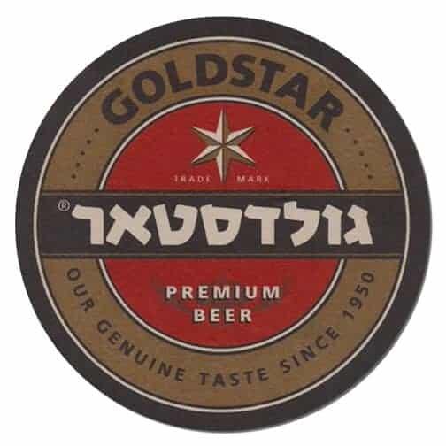 Goldstar Beer Mat