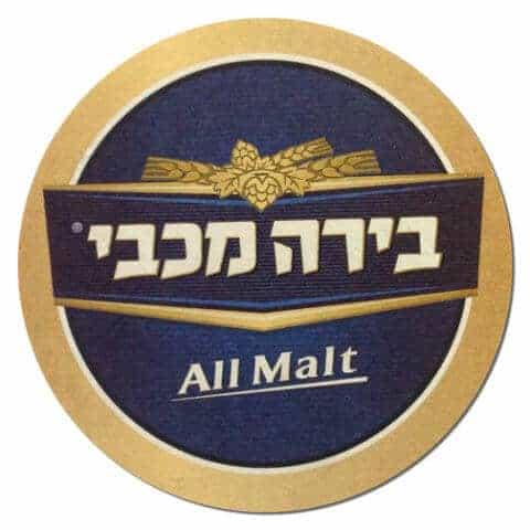 Maccabee Beer Mat