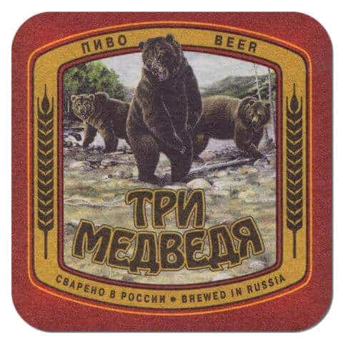 Three Bears Beer Mat
