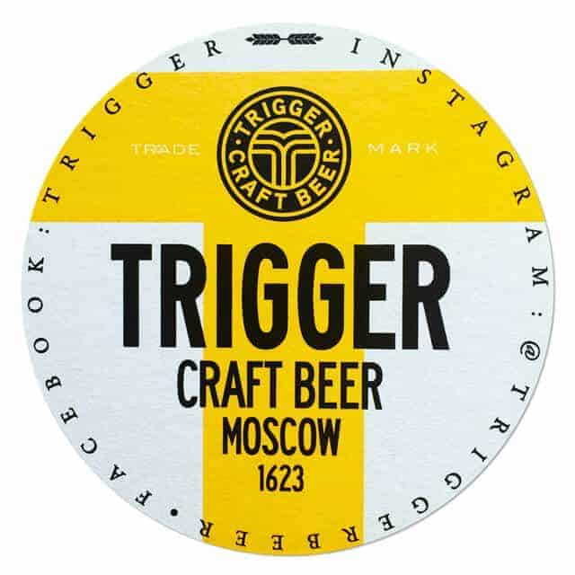 Trigger Craft Beer Coaster