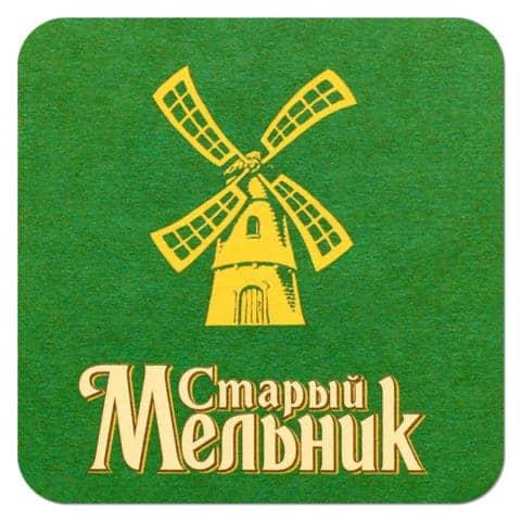 Stary Melnik Beer Mat