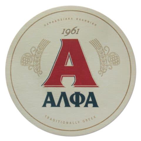 Anoa Beer Mat